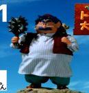 Part 41 トルネコの大冒険2 不思議のダンジョン[ゲーム実況byたぶやんのレトロゲーム実況]