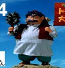 Part 44 トルネコの大冒険2 不思議のダンジョン[ゲーム実況byたぶやんのレトロゲーム実況]